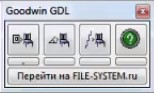 Goodwin GDL plug-in (плагин)