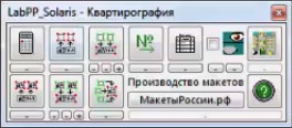 LabPP_Solaris plug-in (плагин)